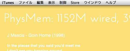 20130406_menu_bar_