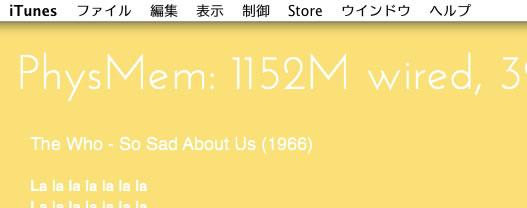 20130406_menu_bar_white