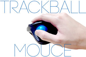 ロジクールのトラックボール式マウスM570を使ってみました。