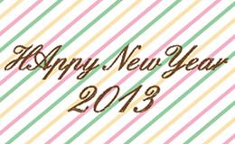 2013年も宜しくお願い致します。